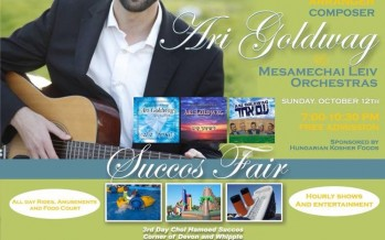 Congregation Bnei Ruven Presents:  Dancing In The Streets feat. Ari Goldwag