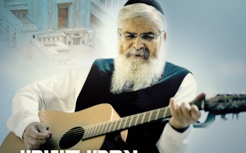 "Aharon Sitbon Releases A New Single ""Ani Maamin"""