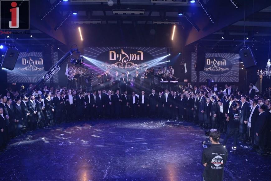 "Hamenagnim Orchestra ""KUMTANTZ"" Official DVD Trailer"