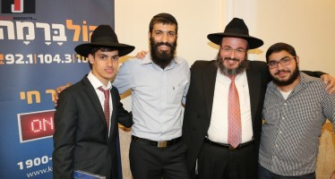 Live Broadcast From Kfar Chabad For Families of Special Needs Children With Itzik Eshel & Meydad Tasa