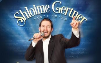 "A Gift For Yom Tov: Shloime Gertner With A New Single ""Yaaleh Veyavo"""