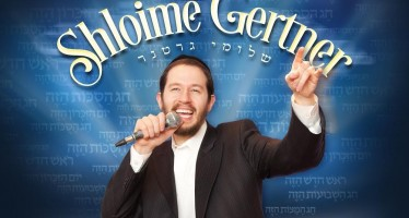 "A Gift For Yom Tov: Shloime Gertner With A New Single ""Yaaleh Veyavo"""