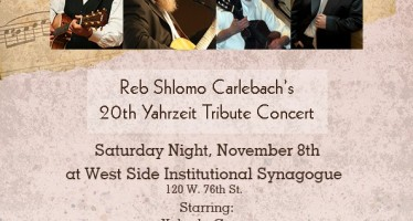 Reb Shlomo Carlebach's 20th Yahrzeit Tribute Concert