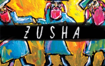Introducing: ZUSHA