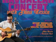 The Jewish Experience Presents HAVDALLAH CONCERT WITH SHUA KESSIN