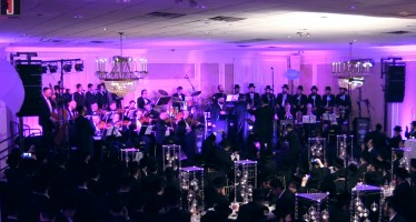 "Yochi Briskman Orchestra, Yisroel Werdyger & The Mezamrim ""Afilu Bastureh"""
