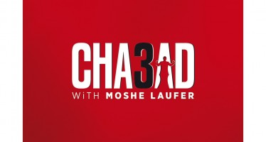 Chabad with Moshe Laufer 3 (Sampler & Photos)