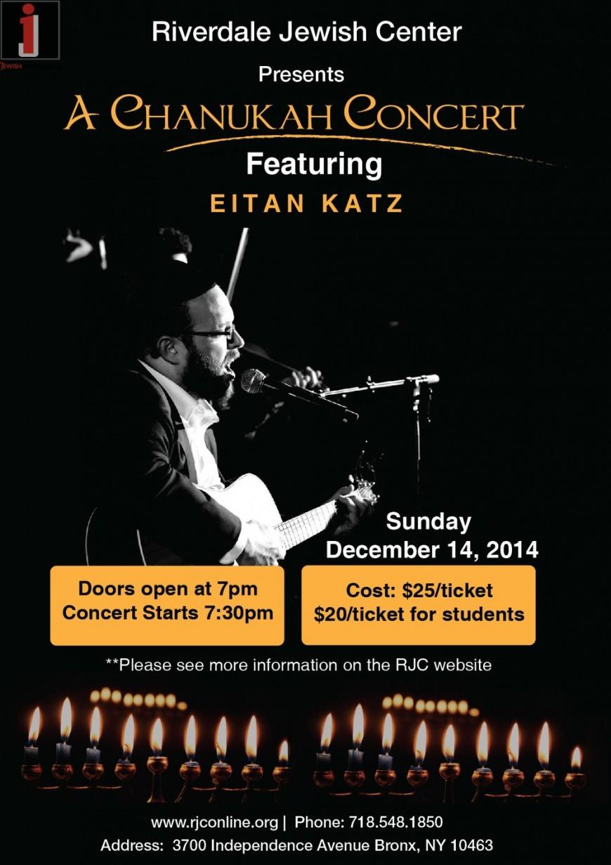 The Riverdale Jewish Center Presents: A Chanukah Concert featuring  EITAN KATZ