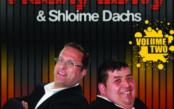 HESHY LOWY & SHLOIME DACHS VOL.2