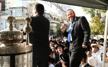 The Gift of a Sefer Torah For The Memory of Maran Rav Ovadia Yosef