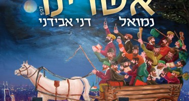 "Here It Is: Nemuel & Dani Avidani ""Ashreinu"""