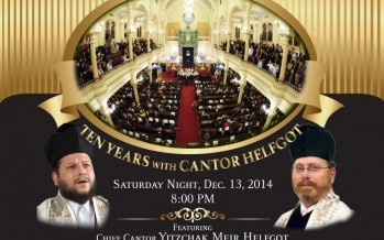 Park East Synagogue Annual Benefit Concert