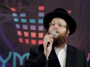 "Sympinny Band with Shloime Daskal ""Melech Malchei Hamlachim"""