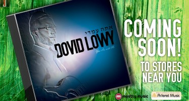 Dovid Lowy: Ata Imadi – You Are With Me – Feat. Abie Rotenberg
