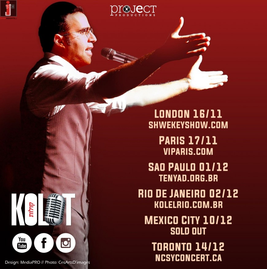 Yaakov Shwekey • The KOLOT Tour