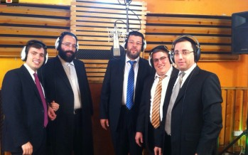 "A Yeshivishe ""Ma'oz Tzur"" By 5 Top Singers"