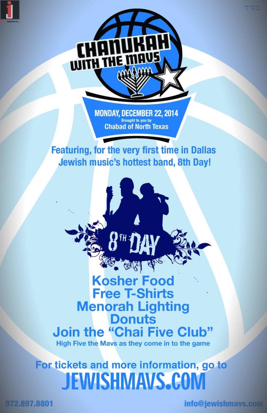 8th Day Celebrates Chanukah In Texas