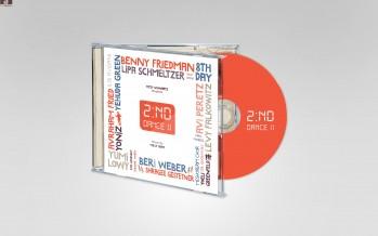 Yitzy Schwartz Presents: 2nd Dance ll [Audio Sampler]