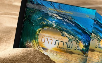 "Dovid Dachs Debut CD ""Shiras Hayam"" Trailer"
