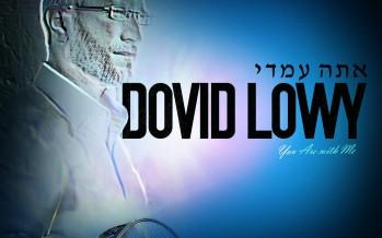 Dovid Lowy – Ata Imadi [Audio Sampler]