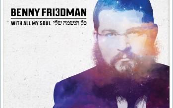 "Benny Friedman Releases New Album ""Kol Haneshama Sheli"""