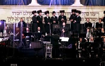"Freilach, Shira Choir, Mona Rosenblum & Levy Falkowitz ""Mo U'shiv"""