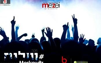 Mezei Music Productions Presents: Sholoim