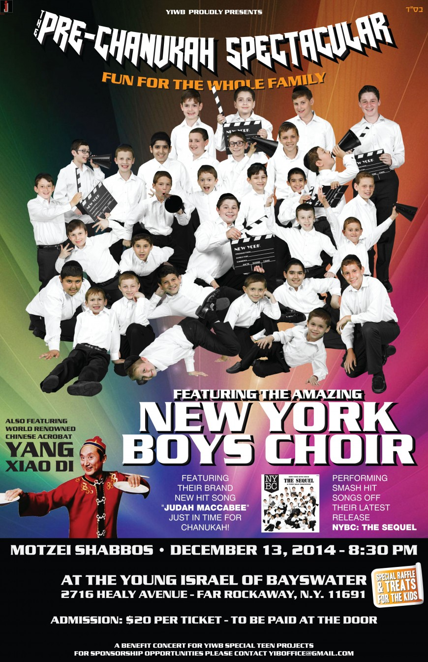 Pre-Chanukah Spectacular With NYBC & Renowned Chinese Acrobat YANG XIAO DI