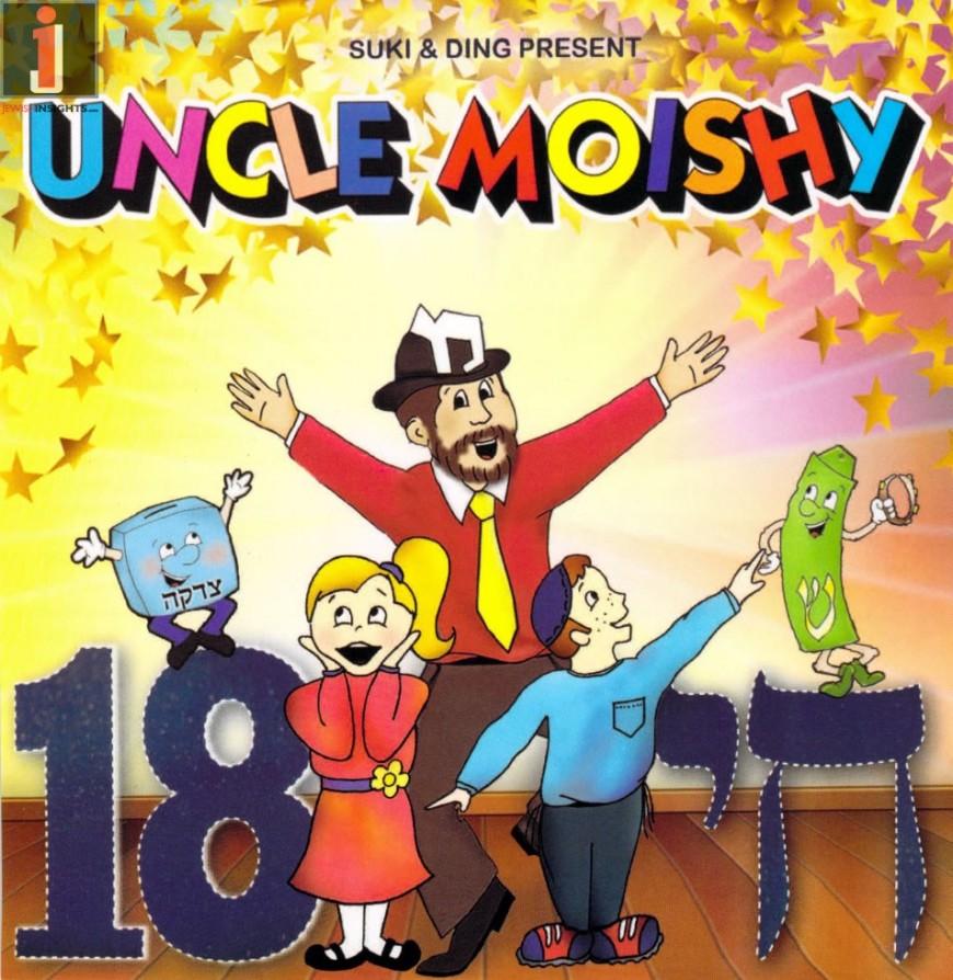 Uncle Moishy – Chai Vol. 18