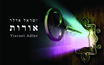 Yisroel Adler Releases Single from Upcoming Album