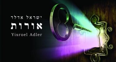 Yisroel Adler Releases Single from Upcoming Album