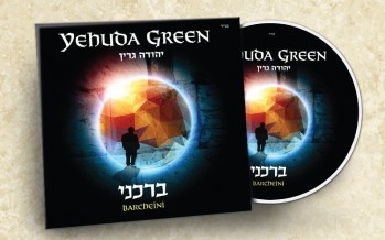 "Yehuda Green New CD ""Barcheini"" [Audio Sampler]"