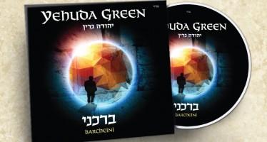 "Yehuda Green New CD ""Barcheini"" [Audio Sampler]"