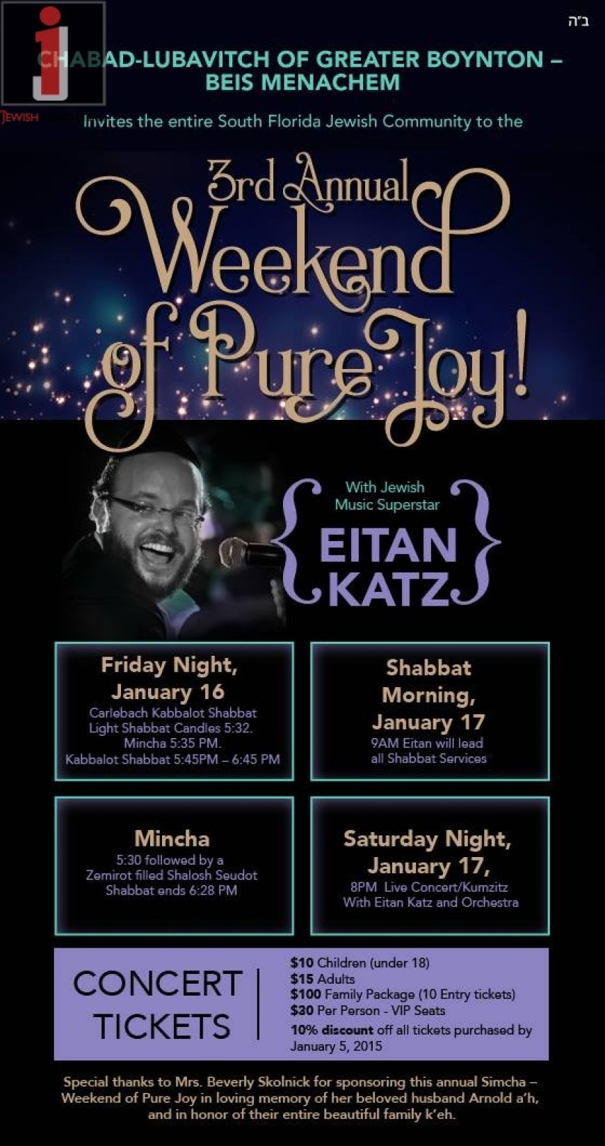 3rd Annual Weekend of Pure Joy with Eitan Katz