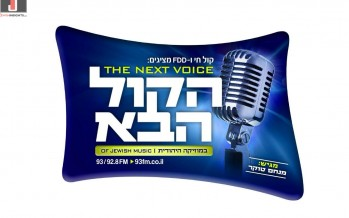 """Hakol Habah – The Next Voice"" In Jewish Music: Episode 9"