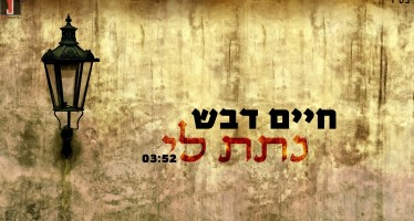 "Chaim Devash Releases A New Single ""Natata Li"""