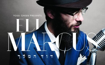 ELI MARCUS TO RELEASE DEBUT ALBUM
