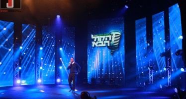 """Introducing """"Hakol Habah – The Next Voice"""" In Jewish Music"""