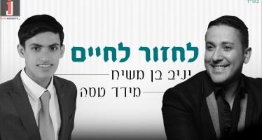 Meydad Tasa & Yaniv Ben Mashiach – Lachzor La'Chaim