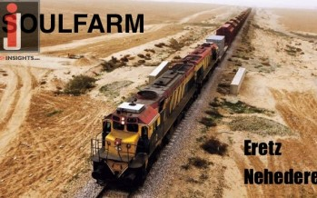 "Soulfarm Releases New Single ""Eretz Nehederet"""