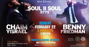 Soul II Soul Presents: Jebellish Live @ Soul II Soul 5775