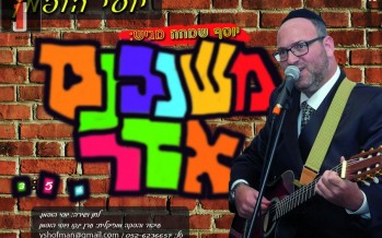 Marbin B'simcha – Yossi Hoffman With A New Single For Purim