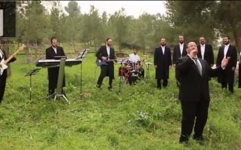 "Menucha V'Simcha – Martin ""Mayer"" Widerker, Avremi Roth & Yedidim Choir"