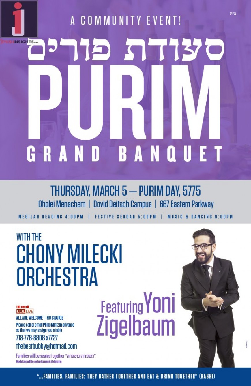 SEUDAS PURIM GRAND BANQUET With CHONY MILECHI ORCHESTRA Feat. YONI Z
