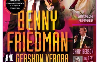 West Side Institutional Synagogue Presents: BENNY FRIEDMAN & GERSHON VEROBA