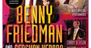 West Side Institutional Synagogue Presents: BENNY FRIEDMAN & GERSHON VEROBA