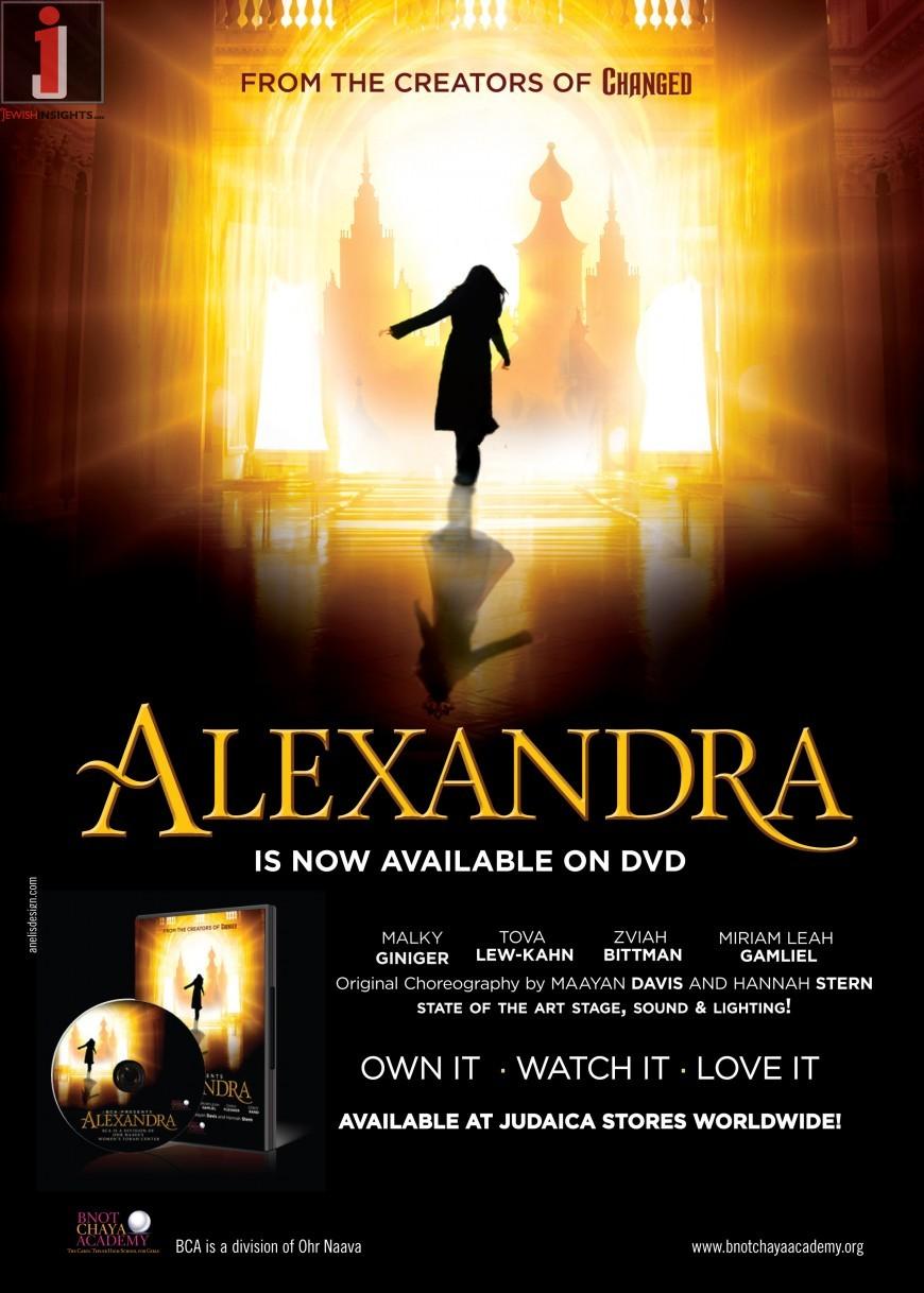 alexandra_dvd_ad_nobleed