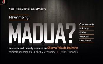 """""""Madua?"""" Shlomo Yehuda Rechnitz & Friends"""