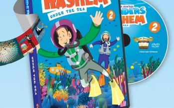 "Torah Treasure Releases ""Wonders of Hashem – Under the Sea"""