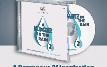A KUMZITZ IN THE RAIN 2 [Audio Sampler]